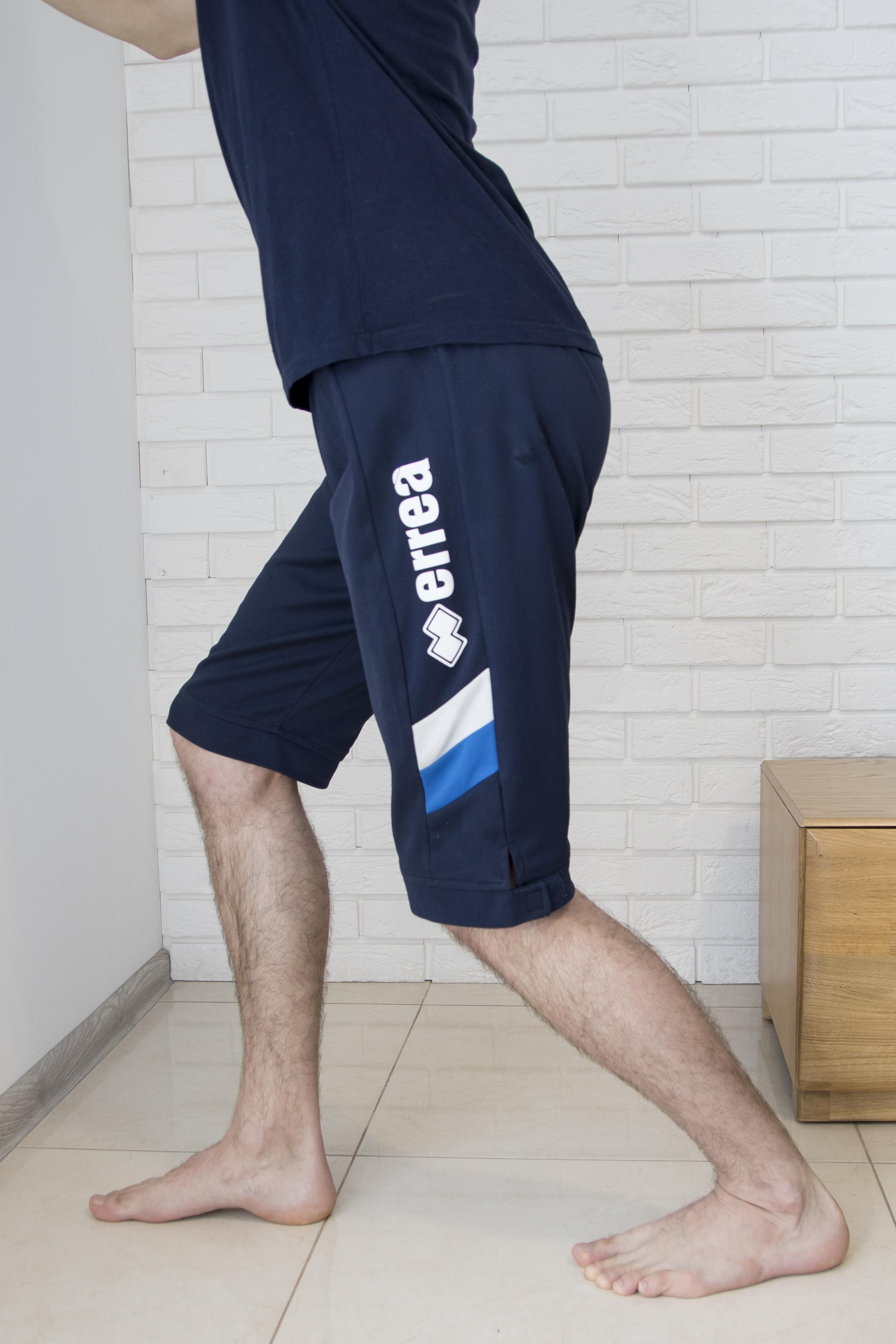 Rozciąganie mięśnia płaszczkowatego